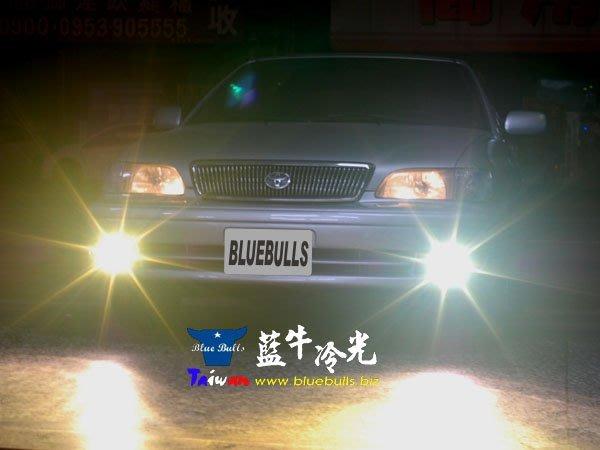 【藍牛冷光】小改款 PREMIO 直上型 H7 魚眼霧燈 另有霧燈獨立開關線組 HID LED 天使魔鬼眼 日行燈