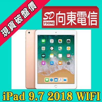 【向東-新北三重店】2018 apple i pad wifi 9.7吋 32g 空機搭台星599吃到飽手機490元