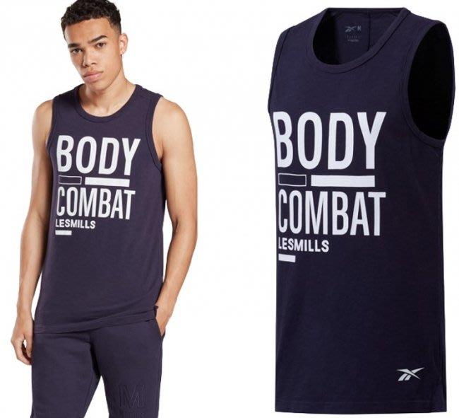 FOCA  REEBOK  BODYPUMP LM 背心 運動背心 無袖背心  彈性 健身 運動 紫色 FM7153