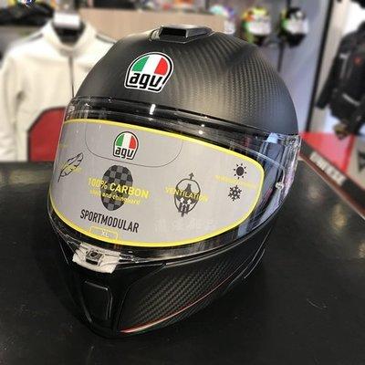 瀧澤部品 義大利 AGV Sportmodular Carbon 碳纖維 可樂帽 汽水帽 Tricolore 消光 輕量