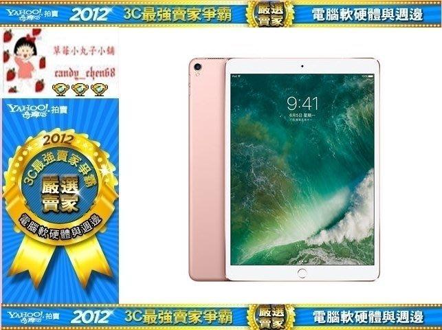 【35年連鎖老店】iPad Pro 10.5吋 256G Cell版MPHK2TA/A - 玫瑰金有發票/1年保固