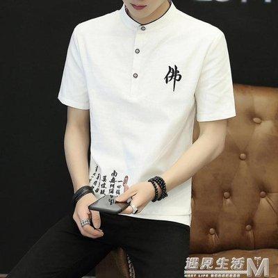 亞麻t恤 夏季中國風短袖立領男士修身棉麻半袖打底衫上衣服潮    全館免運