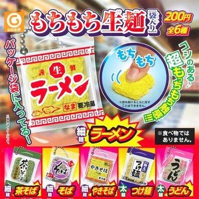 【鉛筆巴士】現貨!日本原裝 拉麵 包裝袋(附蛋殼)-1個 掛飾吊飾 擠擠樂 轉蛋 扭蛋盒玩公仔轉蛋紓壓減壓JP07025