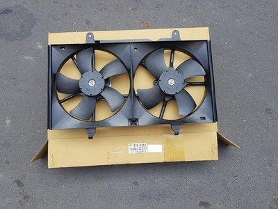 TEANA 04-08 水箱風扇+冷氣風扇總成.水箱風扇馬達+冷氣風扇馬達 謚源