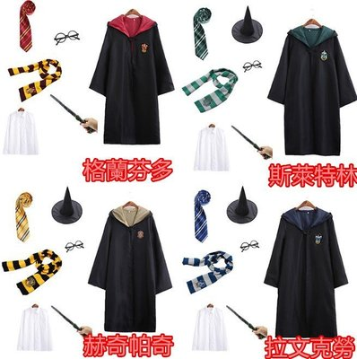 現貨哈利波特魔法袍+領帶+眼鏡哈利波特...