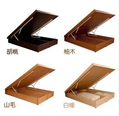 【床工坊】床底/床架 台製3尺單人&3.5尺單人加大,六分(6分)木心板掀床底/掀床架