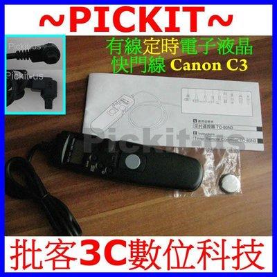 縮時攝影LCD液晶電子定時快門線 電子快門線C3 Canon EOS 5D4 1D4相容TC-80N3 RS-80N3
