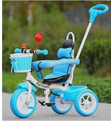 迪童兒童三輪車腳踏車1-3手推車2-6歲大號寶寶單車小孩輕便自行車CY