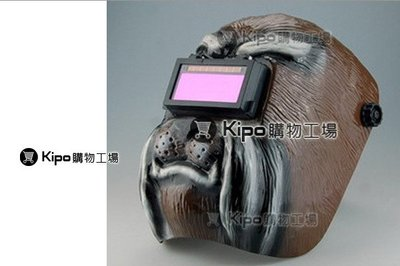 電焊面罩/-自動變光電焊面罩/焊接面罩/電銲氬焊 VFA022001A