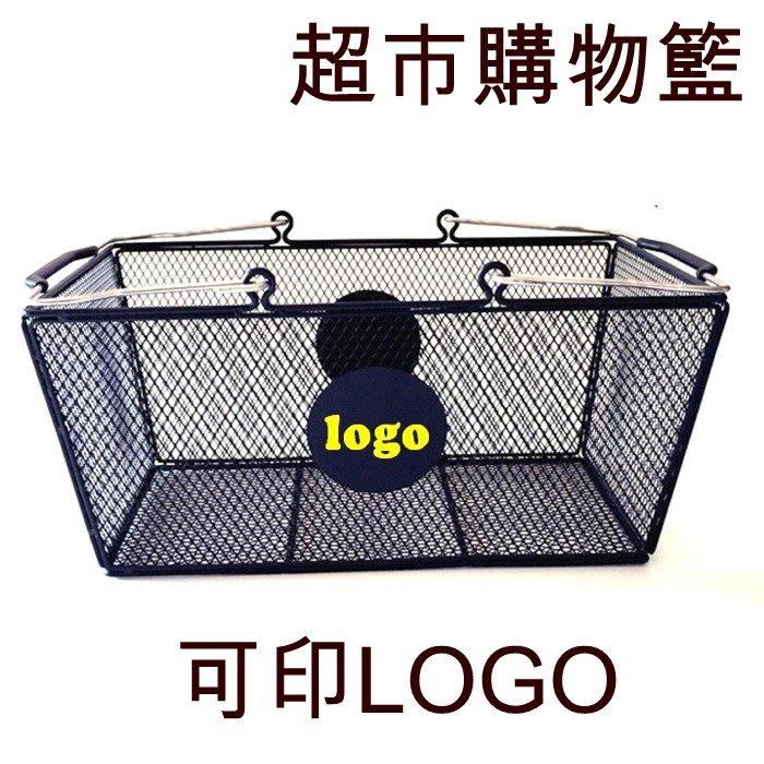 5Cgo【樂趣購】543693607598黑色金屬密網飾品超市購物籃手提化妝品收納籃KTV零食酒吧網籃印刷LOGO*5個