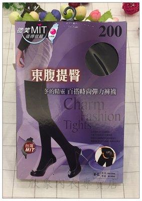 含腳底 彈力褲襪 膚色 灰色 黑色 製 彈性佳 百搭 天鵝絨觸感 不易透膚 加大 不易破 貼身不滑落 不起毛球