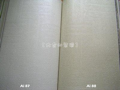 【大台北裝潢】Ai國產現貨壁紙* 素色直線格子(2色) 每支350元