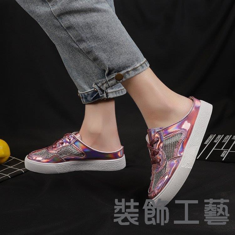 2019新款韓版無后跟包頭拖鞋女亮面夏季厚底透氣懶人半拖鞋