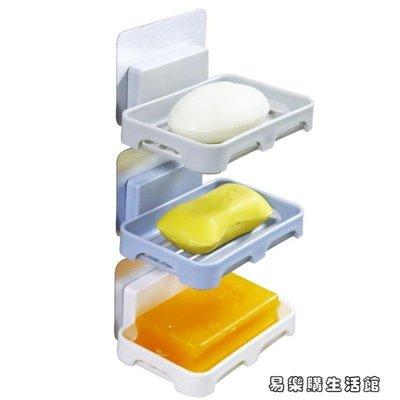 浴室創意吸盤肥皂盒壁掛式香皂架瀝水香皂盒置物架衛生間免打孔托YLG108