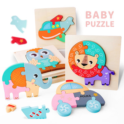 【可愛村】馬卡龍色動物交通加厚立體拼圖 兒童玩具 拼圖