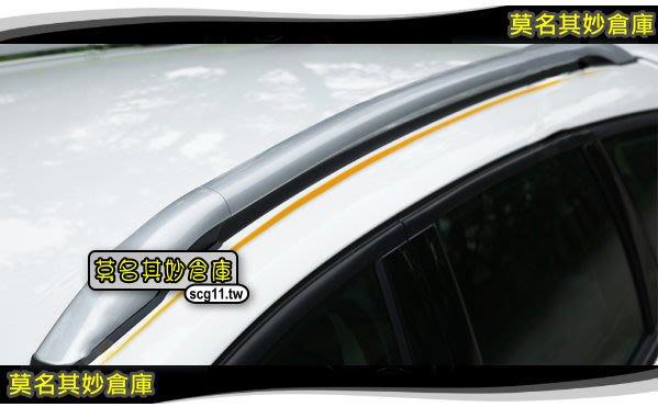 莫名其妙倉庫【KU004 車頂架】2013 Ford 福特 全鋁合金 KUGA 免打孔原廠款 配件空力套件