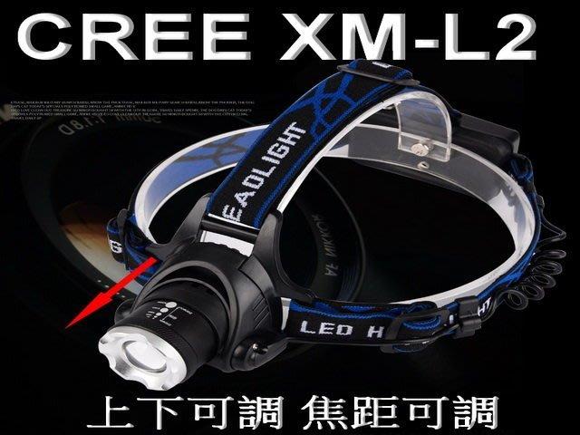 CREE XML L2  焦距可調 釣魚燈 釣魚頭燈 抓魚燈 捕魚燈 野採 東引 上礁