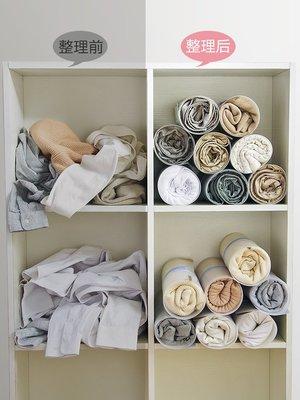 實用盒家用懶人疊衣板 宿舍衣柜卷折衣板 成人襯衣褲子衣服整理收納神器