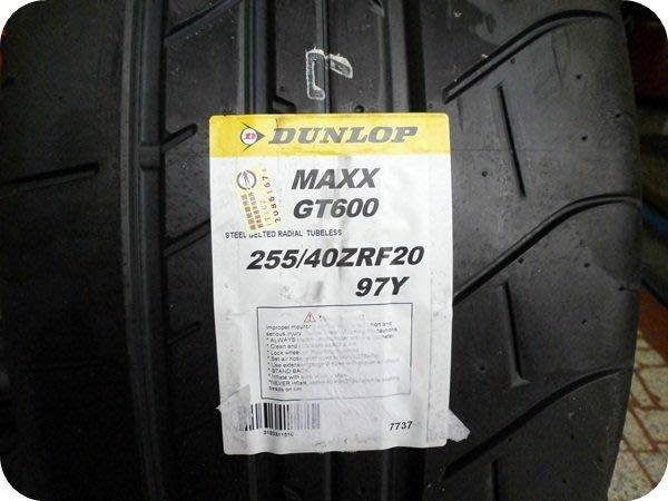 ***天下第一輪***登祿普GT600失壓續跑胎255/40/20+285/35/20 GTR專用4條完工價70000
