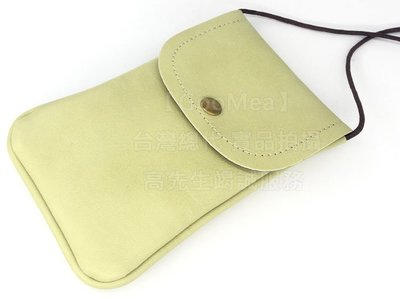 【GooMea】3免運 SUGAR C13 5.93吋 單層 斜背 掛脖 掛頸 綠咖 手機套 手機袋