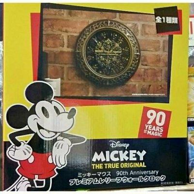 日本空運來台  正版  迪士尼 DISNEY 米老鼠 米奇90周年 復古 魔法 時鐘 掛鐘