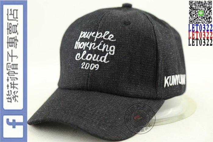 紫荊【簡約牛仔 小童棒球帽 兩色】棒球帽 高爾夫球帽 卡車 貨車帽 鴨舌帽 老帽 漁夫帽 毛帽 板帽 軍帽 扁帽