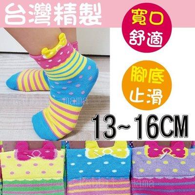 兔子媽媽/台灣製寬口無痕止滑童襪 27938-1兒童襪子/造型童襪/日系蝴蝶節/點點款