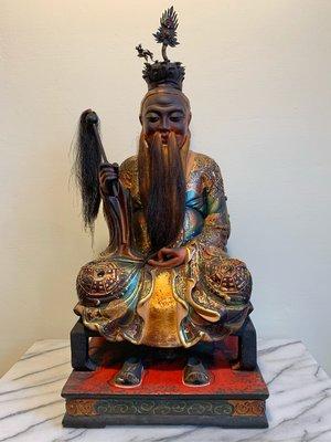 木雕太上老君 高1尺3 道祖 木雕神像 佛像