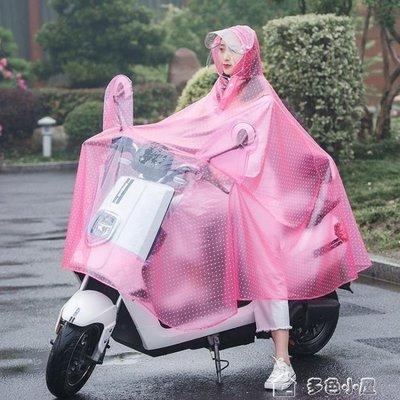 ZIHOPE 雨衣機車大人機車騎行自行車雨披加大加厚男女韓國時尚單人ZI812
