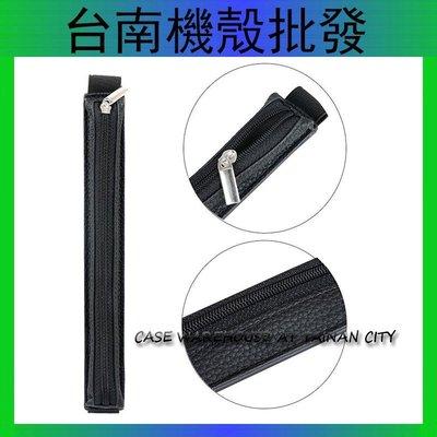Apple Pencil 拉鏈 綁帶 筆袋 筆套 蘋果筆 二代 充電轉接頭 果凍套 防丟 皮套 ipad pro 保護套