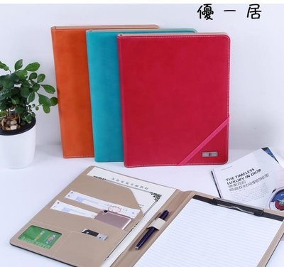 【暖暖居家】A4多功能文件夾皮質資料冊經理夾簽約本商務銷講夾銷售顧問手冊-NNJJ57182