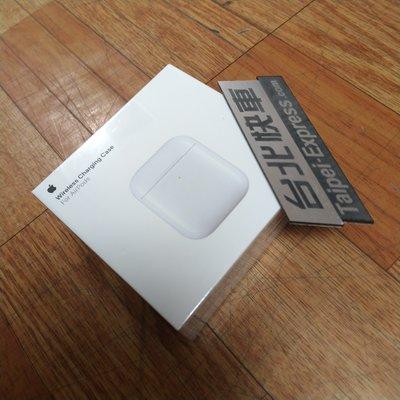 非仿冒品!二代無線充電盒※台北快貨※蘋果原廠Apple Airpods 2 Wireless Charging Case