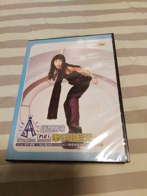 張惠妹牽手DVD(附大海報)