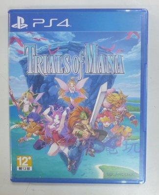 PS4 聖劍傳說 3 TRIALS of MANA (中文版)**(二手光碟約9成8新)【台中大眾電玩】