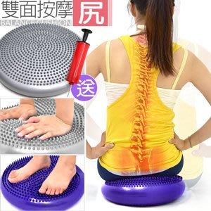 低反彈平衡墊(送打氣筒)美尻墊腳底按摩墊美臀墊美臀椅墊軟墊瑜珈座墊充氣坐墊辦公室提臀墊翹臀墊D095-QT02【推薦+】