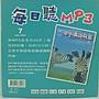 【月界二手書店】未拆封~ 空中英語教室光碟- ...