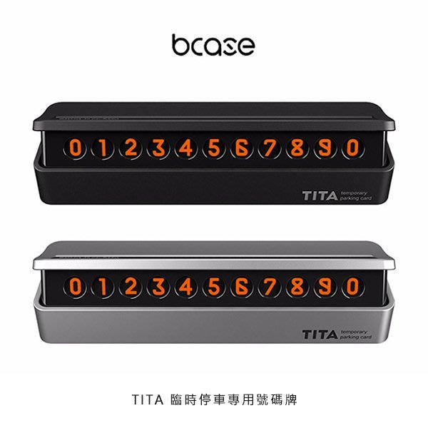 --庫米--bcase TITA 臨時停車專用號碼牌 臨停電話牌BMW 臨停號碼牌