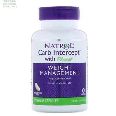 【Puritans美代購】Natrol, Carb Intercept with Phase 2 Carb Controller120素膠囊