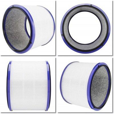 現貨 Dyson 戴森 pure cool hot+cool涼暖空氣清淨機 HEPA高效濾網/過濾器副廠紫 DP01/D