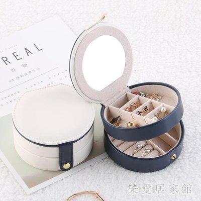 新品便攜首飾盒公主歐式韓國簡約小號迷你...