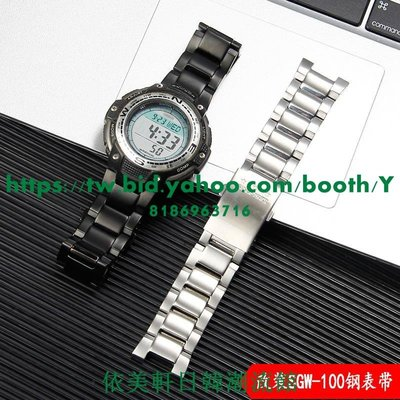 依美軒日韓潮流館 錶帶 手錶配件代用卡西歐表帶SGW-100實心精鋼表帶3157 SGW100改裝不銹鋼帶全館折扣