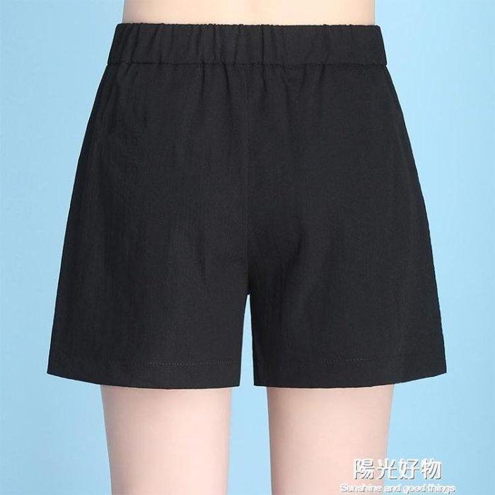 寬鬆短褲女夏季新款薄款褲子韓版高腰大碼闊腿休閒白色熱褲女