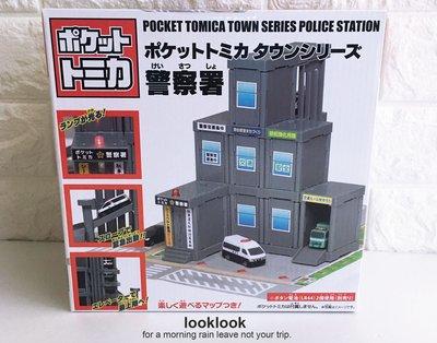 【全新日本景品】TOMICA TOMY 多美小汽車 警察署 警察局 警察基地 街景
