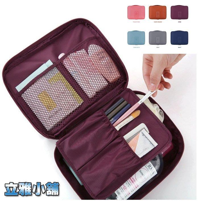 【立雅小舖】韓版 旅行收納 二代多功能洗漱包 化妝包《洗漱化妝包LY0023》