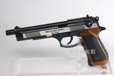 JHS((金和勝 生存遊戲專賣))台製 WE 拋光B版 M-92L 加長型 全金屬瓦斯槍 4204