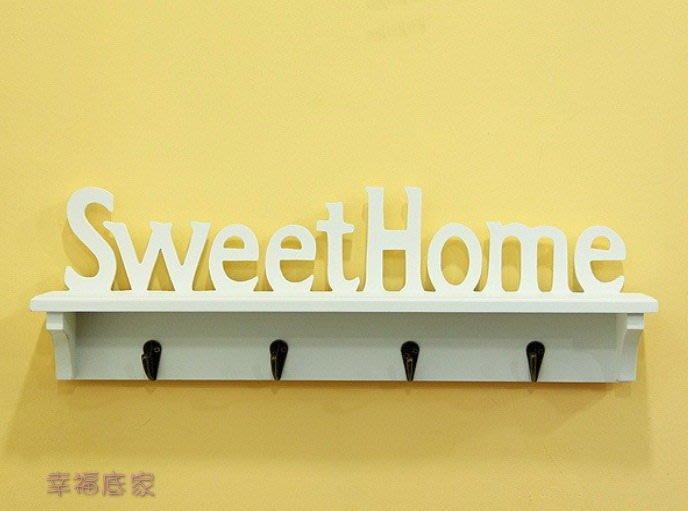 掛衣架/SWEET HOME/四掛勾/壁架/衣帽架/掛衣架/佈置/民宿/居家/餐廳/♡幸福底家♡