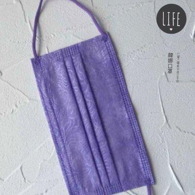 [韓娜]超美炫霓紫浮雕花4片ㄧ組有交換禮物?選這個成人口罩ㄧ次性有❤️ (搜尋?韓娜口罩)更多絕美絕版款等您來收藏現貨供應中衛生品售出不退