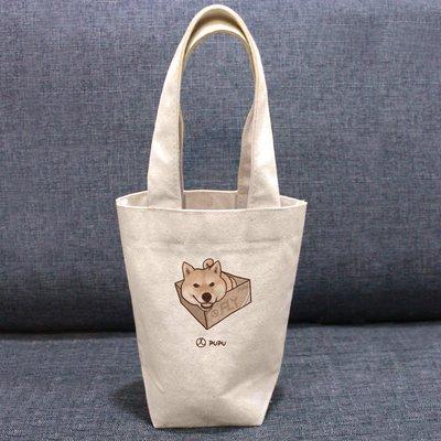 《柴犬-箱子》文創柴犬 台灣製棉麻布 吸水 環保飲料杯套 提袋 環保袋 飲料袋 環保杯袋  / 蒼蠅星球 / 手創市集