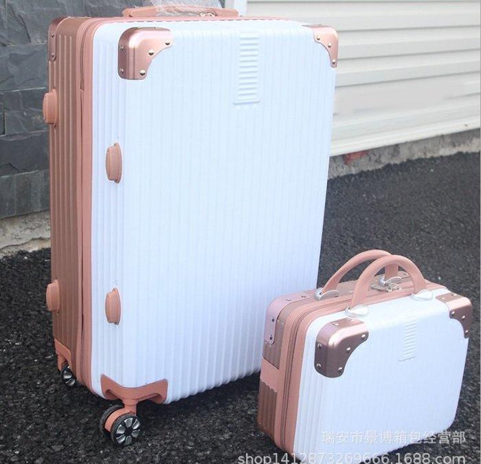 14+28吋雙色拼接子母箱 耐磨萬向輪 商務旅遊 行李箱 旅行箱二件組