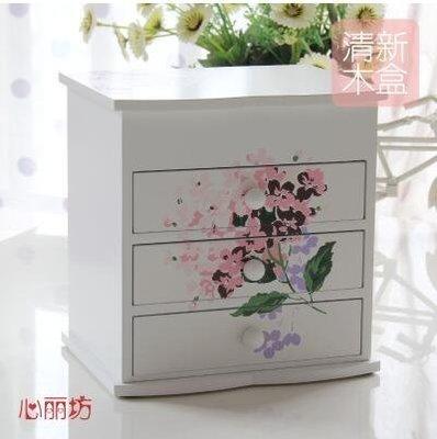 【優上】手飾品收納盒木質 首飾盒公主戒指盒歐式耳釘盒韓國珠寶手鐲盒子